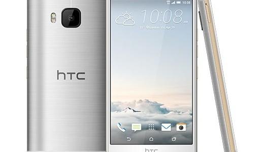 HTC One S9 បង្ហាញខ្លួនជាផ្លូវការដែលមានរាងស្រដៀងទៅនឹង M9 តែលក្ខណៈសម្បត្តិខុសគ្នា! នេះជាលក្ខណៈសម្បត្តិរបស់វា!