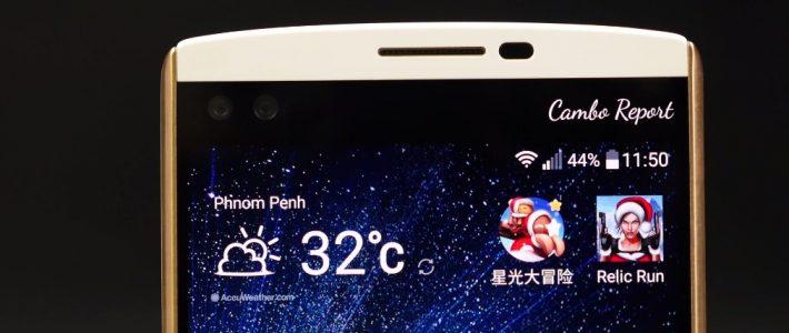 LG V20 ដែលជាគូប្រជែងរបស់ Note 7 នឹងបង្ហាញខ្លួននៅដើមខែកញ្ញាខាងមុខនេះ